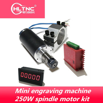Mini engraving machine spindle motor kit 250W high-speed brushless motorized spindle +42mm clamp + drive plate + speed indicator