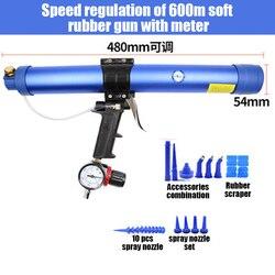 تنغفول 600 مللي هوائي مُسدس لضخ المواد المانعة للتسرب قابل للتعديل سرعة هوائي غراء الزجاج أداة السد أداة السد فوهة أداة بناء