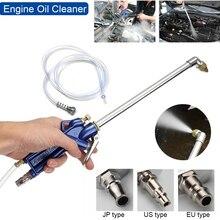 400mm 자동차 자동 물 청소 총 엔진 오일 클리너 도구 공압 도구 30cm 호스 기계 부품 합금 엔진 케어