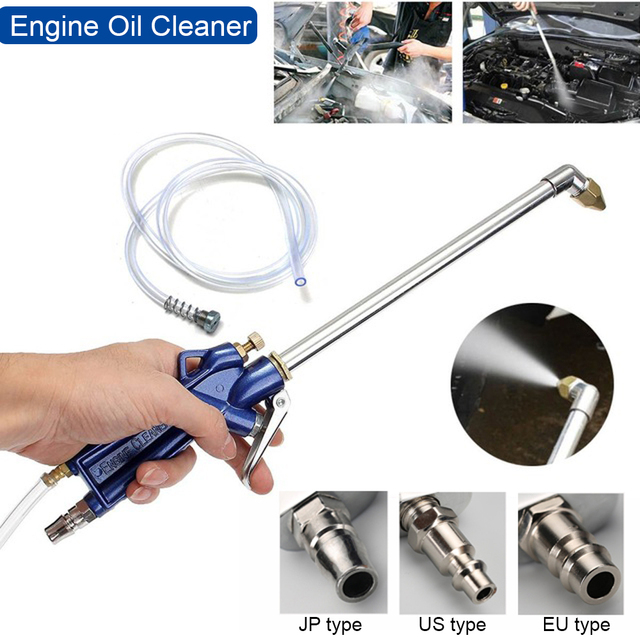 400mm Car Auto Water Cleaning Gun Engine Oil Cleaner Tool Pneumatic Tool with 30cm Hose Machinery Parts Alloy Engine Care
