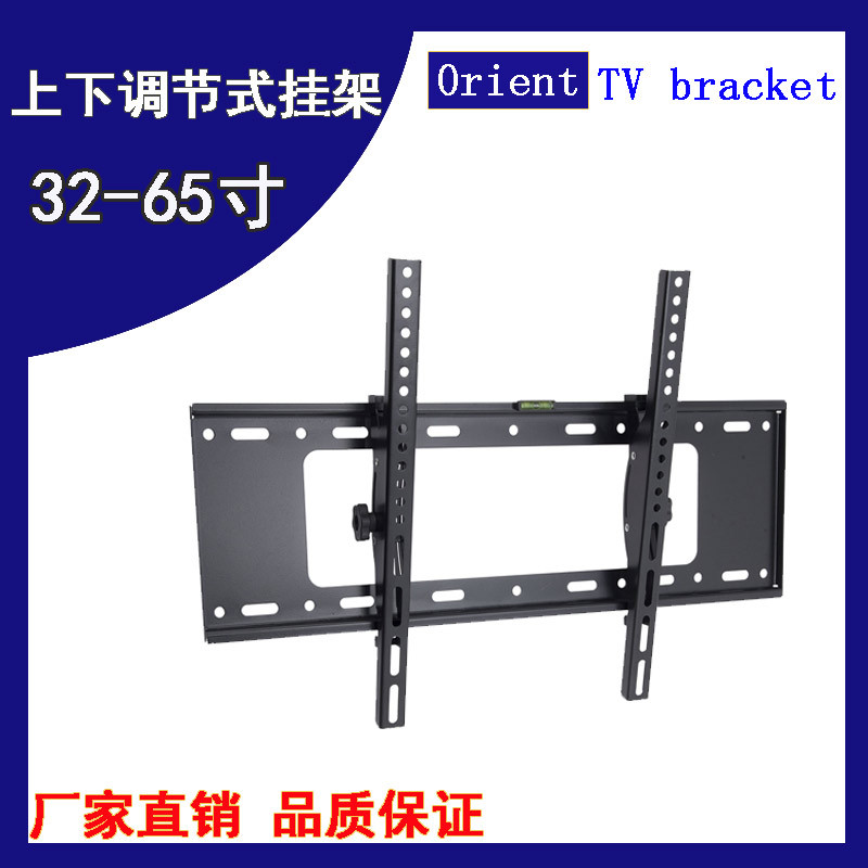 TV Rack 26-65-Inch Universal Led LCD TV Wall Mount Display Adjustable Angle Wall-Mounted Support