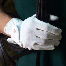 Перчатки для верховой езды детские дышащие аксессуары противоскользящие