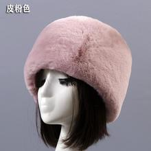 Women Faux Fur Leopard Russian Hat Solid Fur Aviator Hat Hun