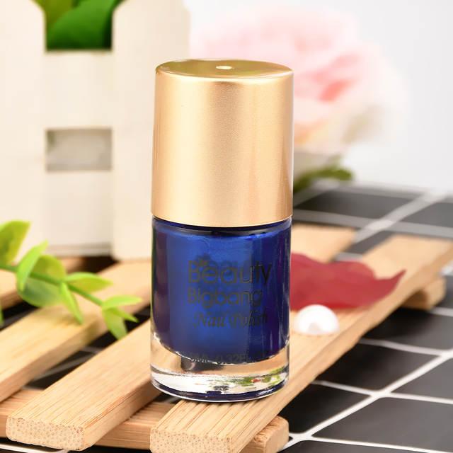 Beautybigbang 9ml Esmalte De Uñas Estampado Azul Laca Para Placa De Estampado Para Manicura Esmalte De Uñas Duradero Vernis Ongle