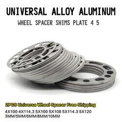 2 шт., универсальный упор для сплав Алюминий 3 мм 5 мм 8 мм 10 мм колеса разделительные прокладки пластины для детей 4, 5, серьги-гвоздики для 4x100 ...