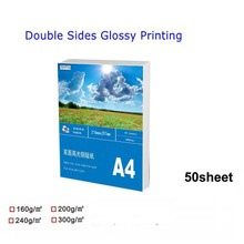 High quality 100 A4 Sheets double sided High Glossy Photo gloss  For Inkjet Printer Photo  white card Paper Coated paper