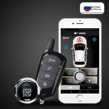 Remote-Control-System Automobile Button-Start Auto-Anti-Theft-Alarm Universal Keyless