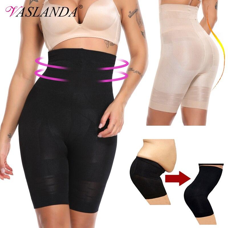 VASLANDA Women High Waist Boxer Briefs Butt Enhancer Shapewear Tummy Control Panties Slimming Underwear Body Shaper Short Pants