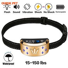 Electric Dog Training Collar Shock Vibration Sound with LED For Pet Dogs Anti-Barking Training Collar Waterproof and Recharge