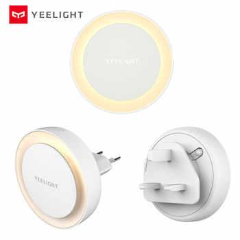 [Versión internacional] Xiaomi Mijia Yeelight luz de noche para niños Luz de sensor de luz niños Mini dormitorio luz de pasillo