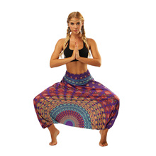 Indian Yoga Pants for Women Wide Leg Loose Crotch Sweat Pant Bloomers Casual Baggy Jogger Running Travel Workout Activewear