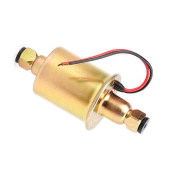 Sprzęt do wypełnienia płynem hamulcowym hydrauliczna pompa oleju uniwersalna elektryczna pompa paliwa do samochodów ciężarowych ciągniki łodzie tanie i dobre opinie ESTINK CN (pochodzenie)