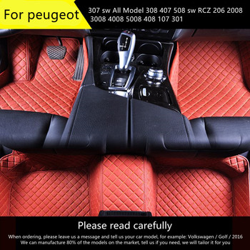 For peugeot 307 sw All Model 308 407 508 sw RCZ 206 2008 3008 4008 5008 408 107 301 Leather Custom Auto car floor Foot mat image