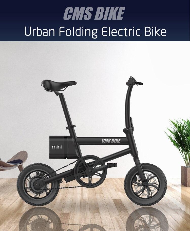 12 inch folding e bike adult mini foldable ebike city folding electric bicycle 1