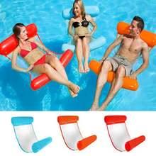 135*73 см летние надувные матрасы для бассейна пляжные складные