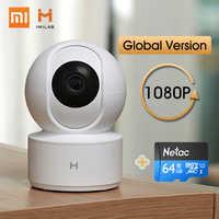 Xiaomi IMILAB 1080P Cámara inteligente infrarroja de visión nocturna ip cámara ip 360 grados panorámica de detección de Al humano Wifi Cámara Wifi