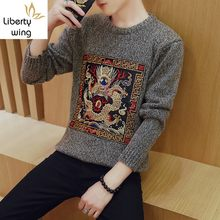 Fashion Personality Chinese Embroidery Mens O Neck Large Size M-5XL Knitted Sweater Pullover Casual Slim Fit Pull Hommes(China)