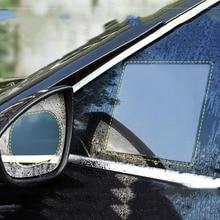 2 개/대 자동차 방수 비 방수 안티 안개 자동차 스티커 자동차 미러 창 지우기 필름 안티 자동차 자동차 액세서리