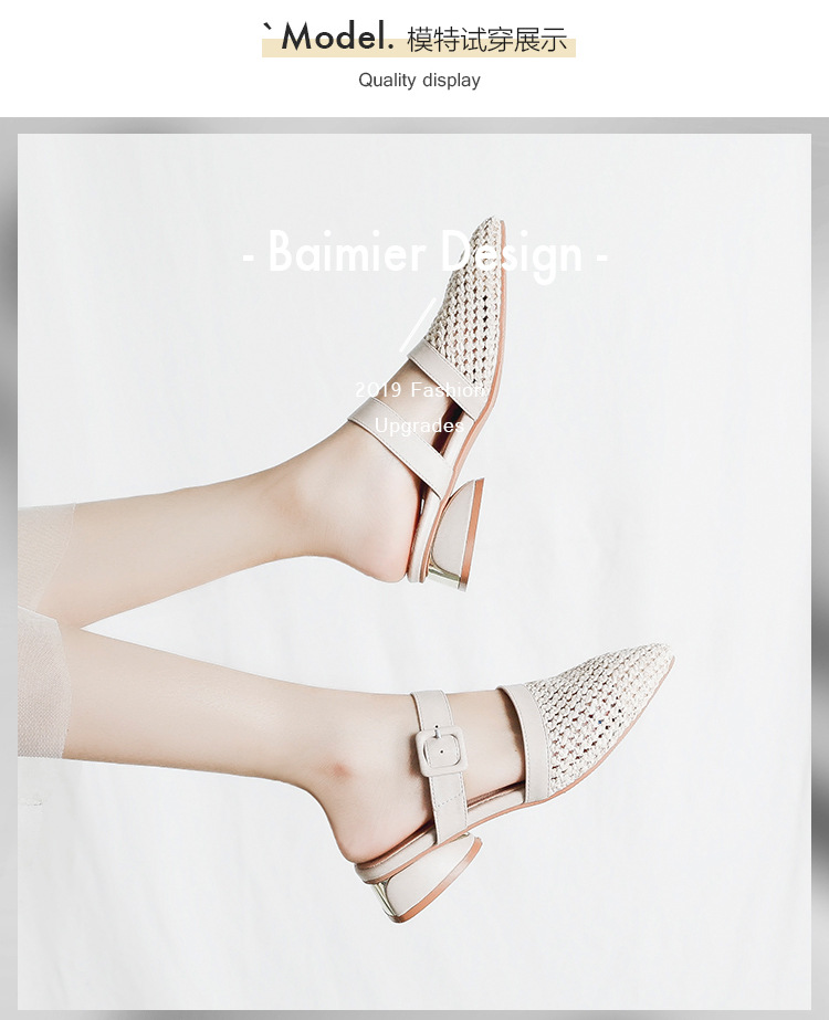 women summer mules pointed toe cane