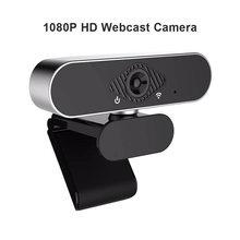 Веб камера компьютерная с автофокусом и микрофоном 2 МП full