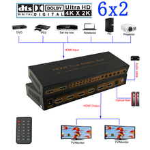 цена на 6x2 HDMI Matrix PIP 1.4V 4K*2K 3D Audio EDID/ARC/Audio Extractor 5.1CH switch splitter 6 input 2 output converter for HDTV 06M1
