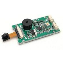 Короткий кабель подключения GM63D, считыватель QR кода, штрих сканер, модуль штрих кода