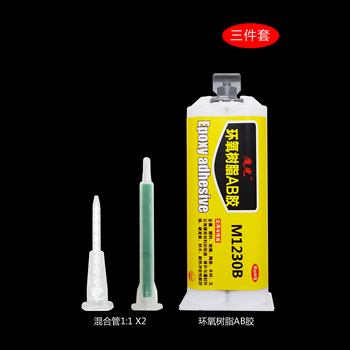 2PCS 50ML Flowing black potting anti-impact high-strength composite adhesive 30 minutes initial solid epoxy structure AB glue