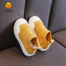 Children's shoes 2020 spring flying woven shoes