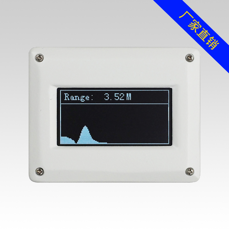 24GHz Microwave Ranging Radar Supporting Display Demo Display FMCW