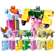 Assembling Building Blocks Educational Toys Action Figure Transformation Number Robot Deformation Robot Toy for Children