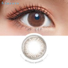 Sincere vision 10pcs/box Antique Bronze contact lens Pupil Colored Contact Lenses for eyes yearly degrees Myopia prescription