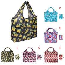 Женская сумка для продуктов дорожная хранения тоут экологически