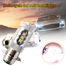 H6 светодиодная мотоциклетная лампа для фар 6000k супер яркий