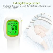 Adult Child Forehead Thermometer Non-Contact Infrared Digital Baby