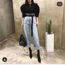 HziriP 2020 Streetwear Jeans Fashion Loose High Waist Fresh