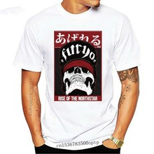 BigRich Men Band Rise Of The Northstar Cool Crew-Neck Hip Hop Short Sleeve Casual Printed Tee host terror Skeleton