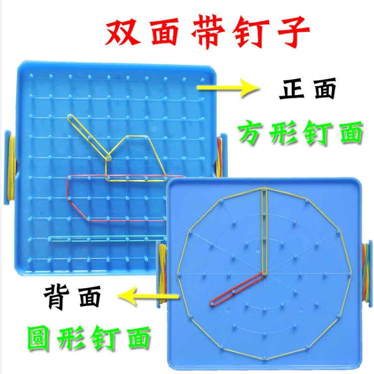 Young CHILDREN'S Understanding Time A Linkage Young STUDENT'S Mathematics Clock Model With Numbers Clock Teaching Aids Three Nee