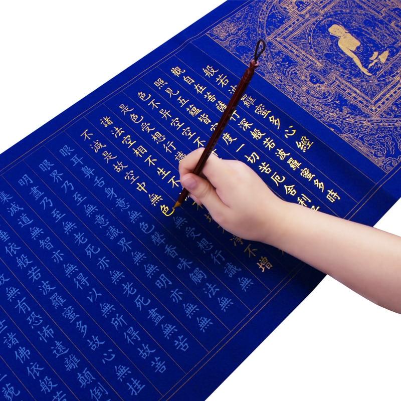 Heart Sutra Copybooks Buddhist Scriptures Regular Script Exercise Books Xuan Paper Half Ripe Rice Paper Heart Sutra Copybooks