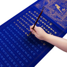 Corazón Sutra cuadernos las escrituras budistas guión Regular ejercicio libros papel Xuan medio maduro de papel de arroz Sutra del Corazón cuadernos