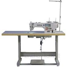 Fully Automatic Industry Sewing Machine Automatic Multifunction Lockstitch Sewing Machine Stitch Car Electric Sewing Machine sewing machine elna 1001