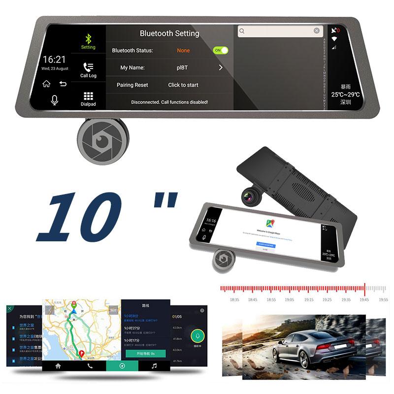 Lente doble retrovisor cámara de respaldo Monitor de visión trasera de coche Digital Universal espejo para videocámaras