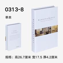Декор для дома имитация книги английская серия поддельная книга