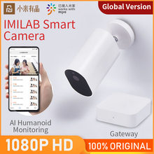 IMILAB Ip Camera 1080P HD Electronic Wireless Camera WiFi Outdoor Cameras Smart Home Security IP66 Video Surveillance Cameras