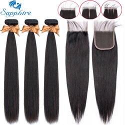 Сапфировые прямые пучки с бразильские волосы с закрытием плетение пучков с закрытием человеческие волосы пучки с закрытием наращивание