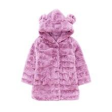 Меховое пальто для девочек модная зимняя теплая куртка красивая