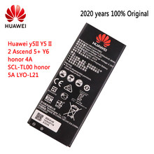 Huawei original Battery HB4342A1RBC for Huawei Y5II Y5 II 2 Ascend 5+ Y6 Honor 4A SCL-TL00 Honor 5A LYO-L21 2200mAh