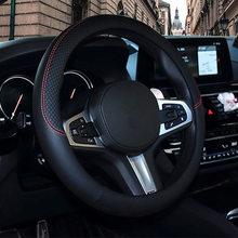 Pu Leather Steering Wheel Cover Fit 98% Car Models for Mercedes Bmw Audi Toyota Honda Hyundai Kia Vw Car Accessories Auto Goods