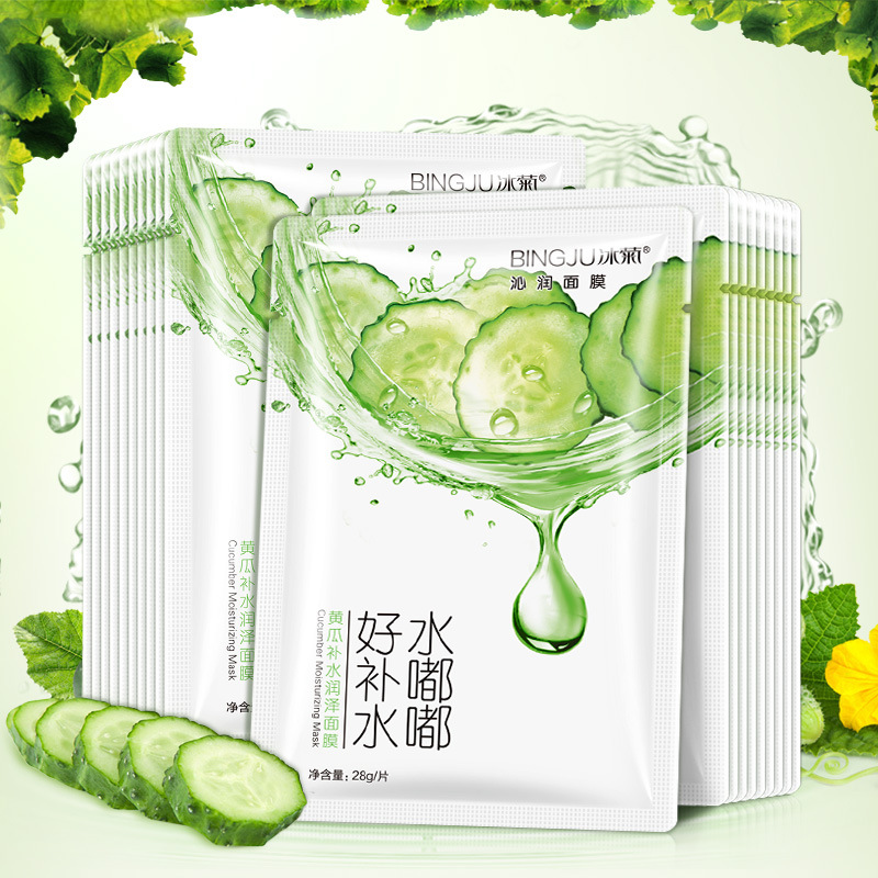 Cucumber Water Replenishment Film Balance Water Oil Moisturizing And Oil Control Men And Women Face Mask