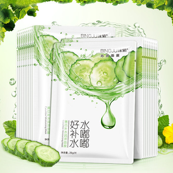 Cucumber water replenishment film balance water oil moisturizing and oil control men and women face mask the face shop oil control water cushion
