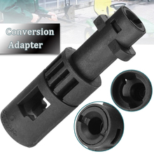 1pc Car adapter Lavor to Karcher Kseries Conversion Adapter Coupling Connector For Parkside